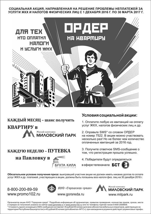 КВИТАНЦИЯ-А4